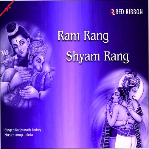 Ram Rang Shyam Rang by Raghunath Dubey