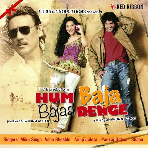 Hum Baja Bajaa Denge fra Mika Singh