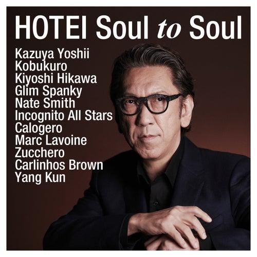 Soul To Soul de Tomoyasu Hotei