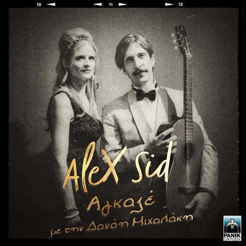 Agkaze by Alex Sid