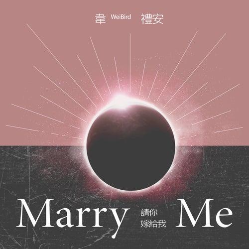 Marry Me (HBO Asia Original Series