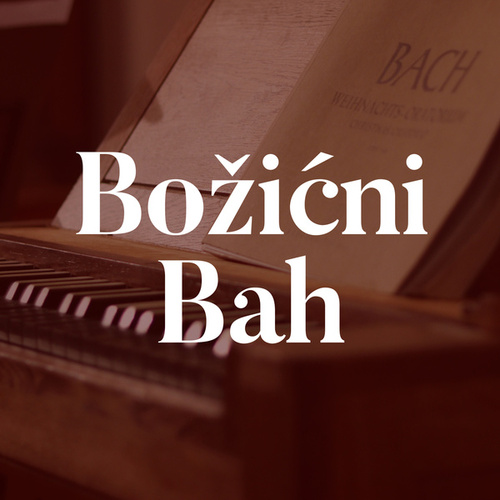 Božićni Bah von Various Artists
