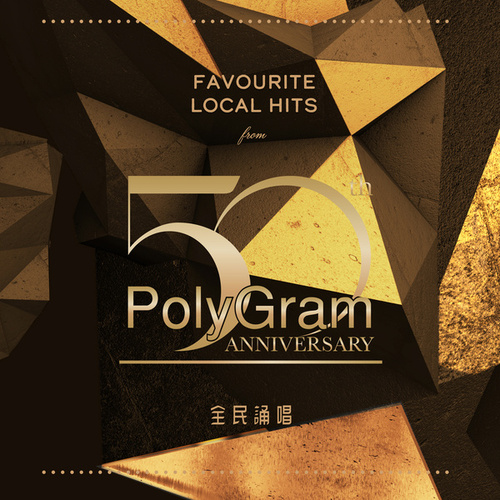 Favourite Local Hits from PolyGram 50th Anniversary Quan Min Song Chang de Various Artists