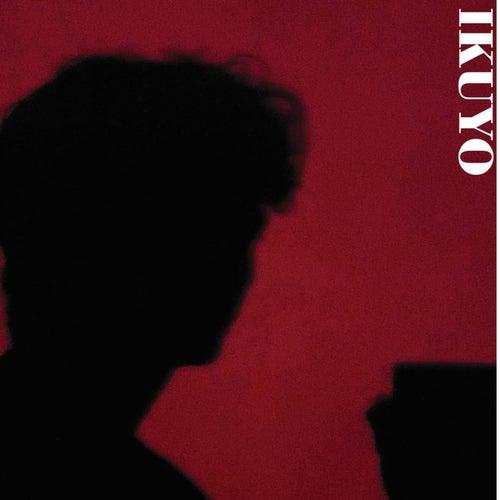 IKUYO by Israel Houghton