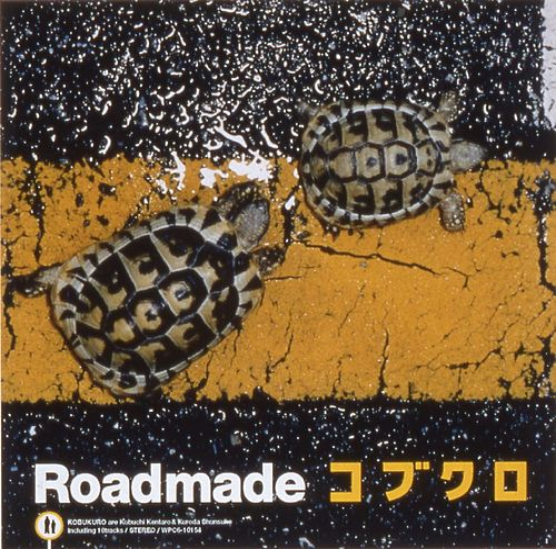 Roadmade von Kobukuro