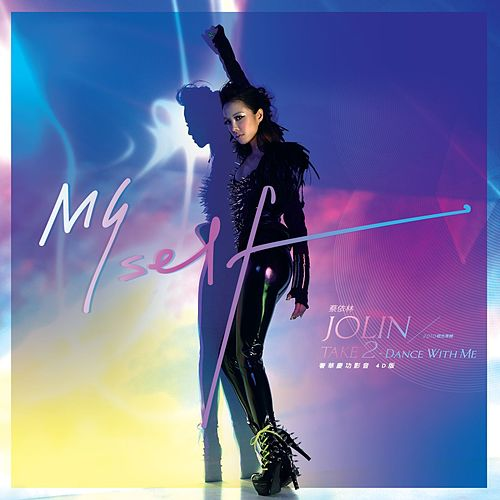 Jolin - Myself Remix by Jolin Tsai