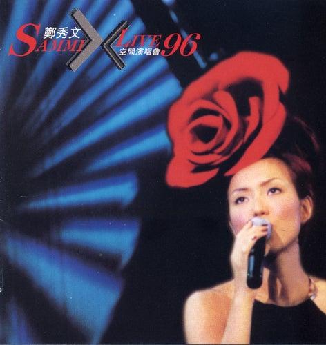Sammi X Concert Live 96' de Sammi Cheng