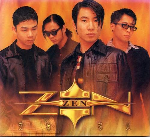 Zen by ZEN