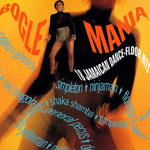 Bogle Mania by Various Artists