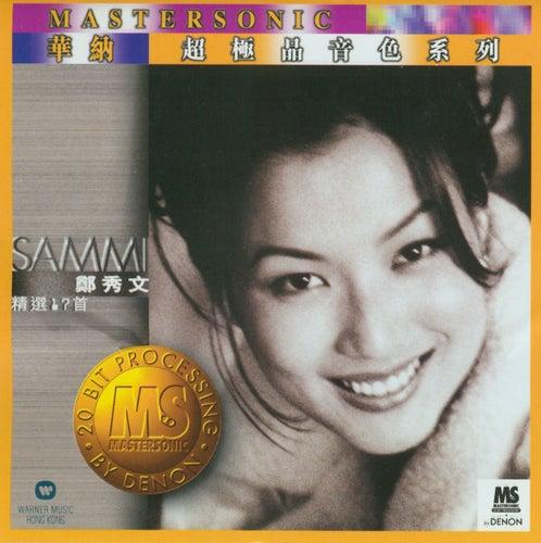 Sammi Cheng 24K Mastersonic Volume II de Sammi Cheng