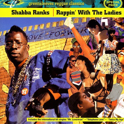 Rappin' With The Ladies by Various Artists