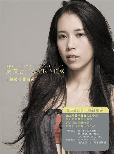 The Ultimate Collection de Karen Mok