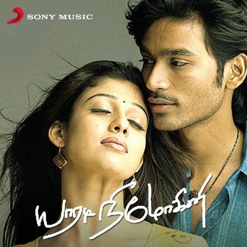 Yaaradi Nee Mohini (Original Motion Picture Soundtrack) de Yuvan Shankar Raja