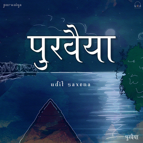 Purwaiya by Udit Saxena