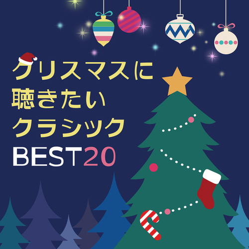 Christmas Classic Best20 by Various Artists