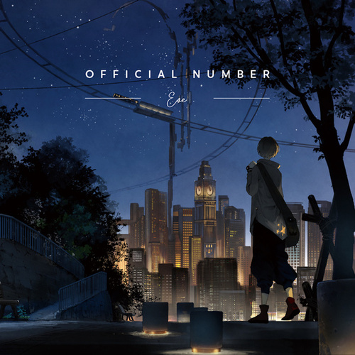 OFFICIAL NUMBER by Eve