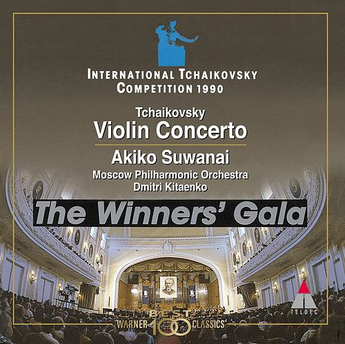 Tchaikovsky : Violin Concerto von Akiko Suwanai