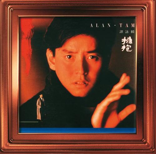 Rong Bao von Alan Tam