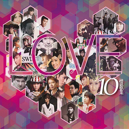 Love 10 Qing Ge Ji de Various Artists