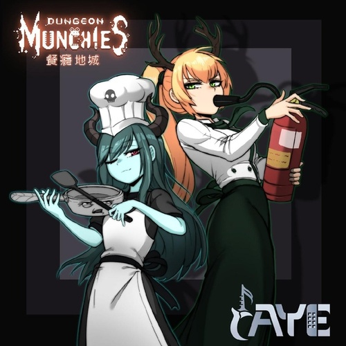 Dungeon Munchies (Original Soundtrack, Vol. 1) by Raye