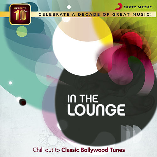 In The Lounge de Various Artists