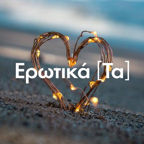 "Various Artists: ""Erotika [Ta]"""