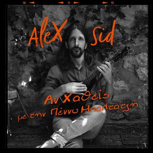 An Hathis by Alex Sid