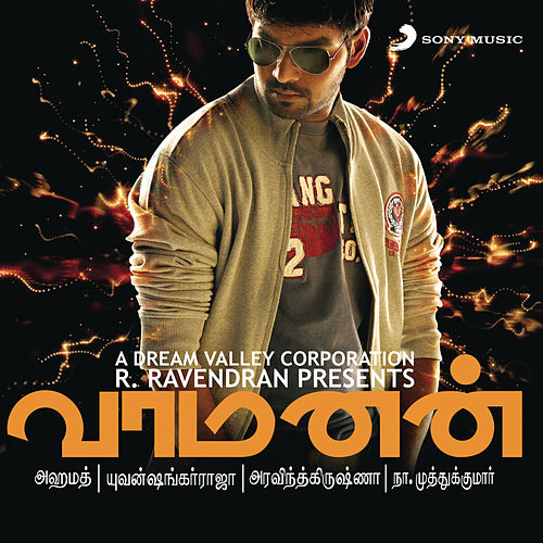 Vaamanan (Original Motion Picture Soundtrack) de Yuvan Shankar Raja