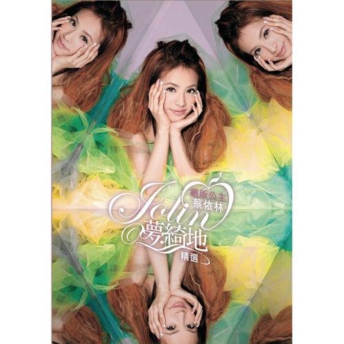 Jolin's Final Wonderland by Jolin Tsai