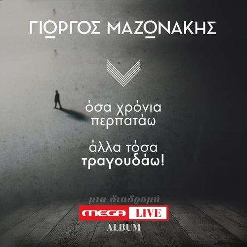 "Giorgos Mazonakis (Γιώργος Μαζωνάκης): ""Giorgos Mazonakis - Mega Live"""