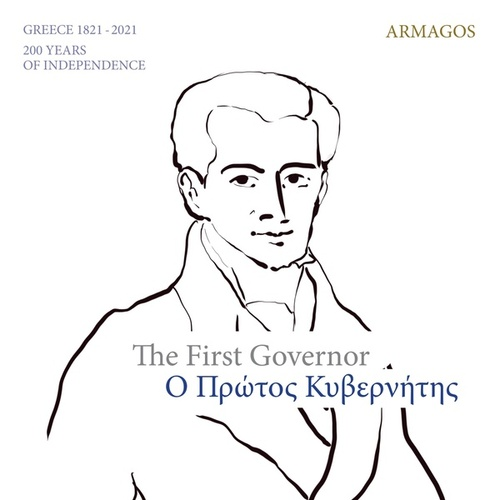 The First Governor by Armagos
