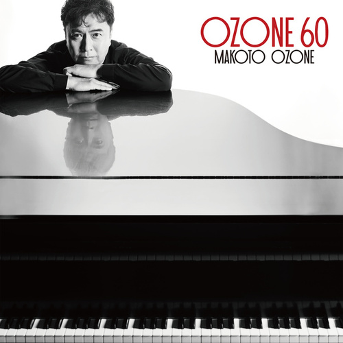 Prokofiev: Piano Sonata No. 7 in B-Flat Major, Op. 83: 3. Precipitato by Makoto Ozone