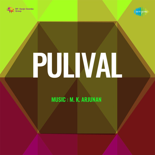 Pulival (Original Motion Picture Soundtrack) by M. K. Arjunan