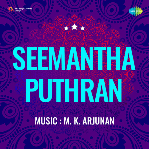Seemantha Puthran (Original Motion Picture Soundtrack) by M. K. Arjunan