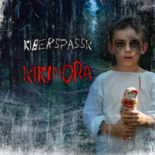 Kikimora by Kiberspassk