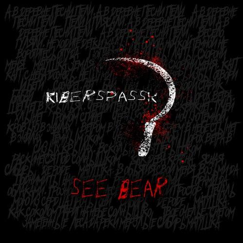 See Bear by Kiberspassk