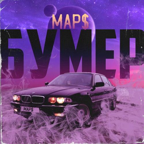 Бумер de Map$