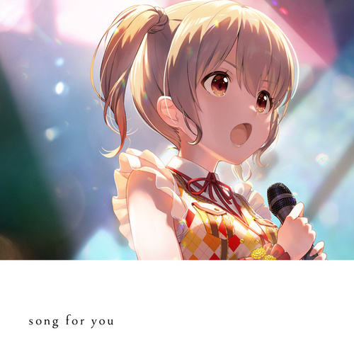 song for you(SUNNY PEACE version) fra Sunny Peace