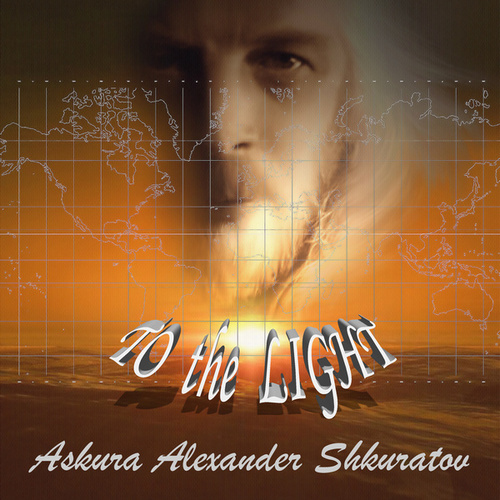 To the Light by Askura Alexander Shkuratov