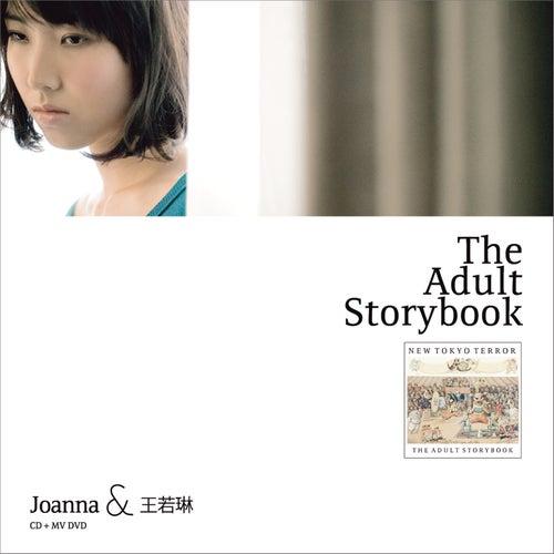 Joanna Wang & Ruo-Lin The Adult Storybook von Joanna Wang