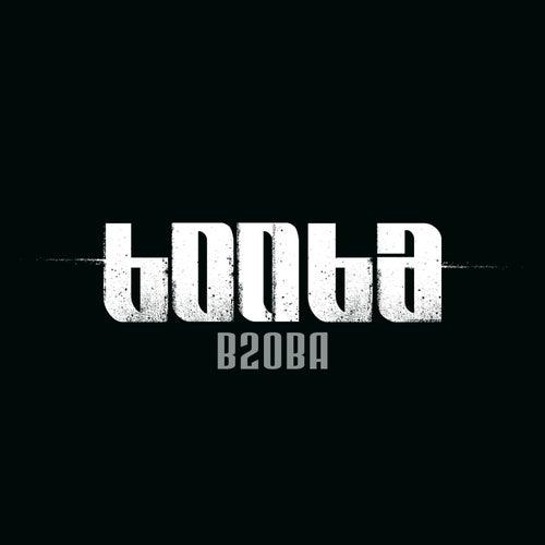 B20ba de Booba