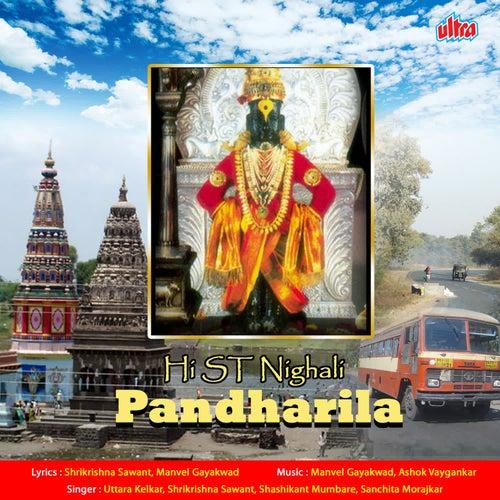 Hi St Nigali Pandharila de Shrikrishna Sawant