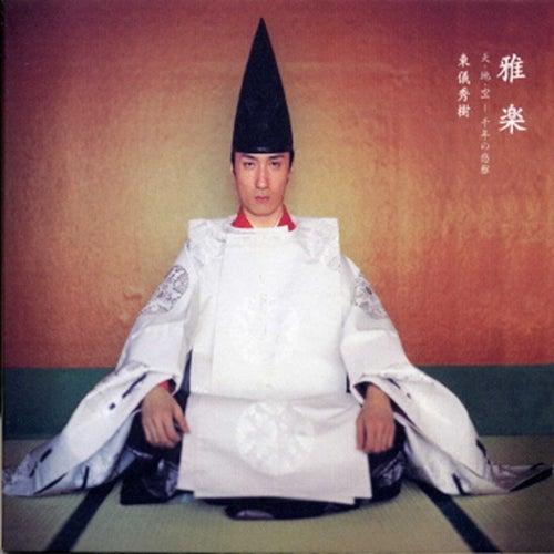 Gagaku Ten Chi Ku - Sen-nen no Yuga von Hideki Togi