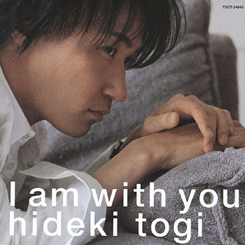 I Am With You von Hideki Togi