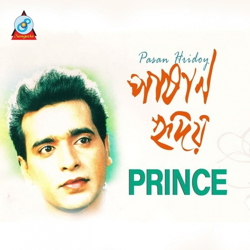 Pasan Hridoy de Prince