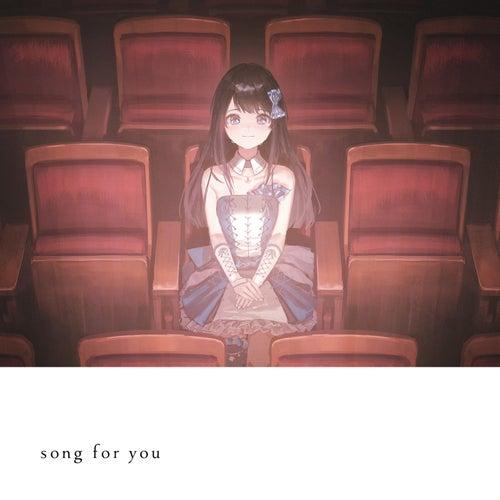 song for you(Kotono version) fra Kotono Nagase (CV:Mirai Tachibana)