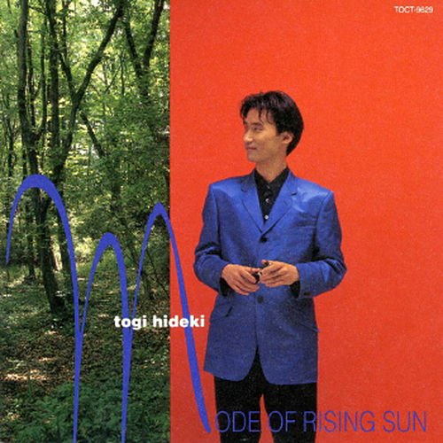 Mode Of Rising Sun von Hideki Togi