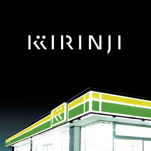 Sweet Soul - EP by Kirinji
