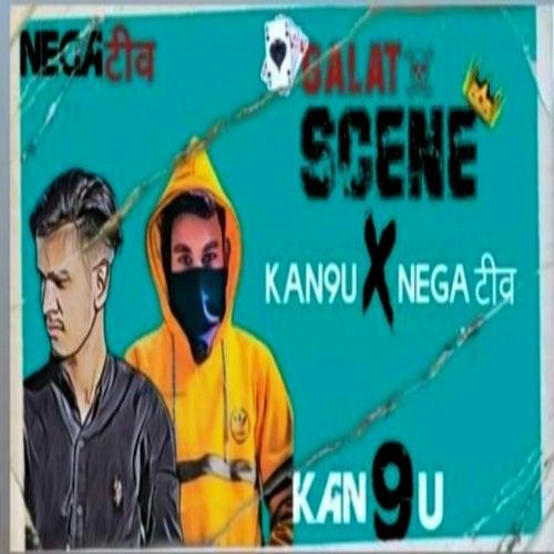 Galat Scene (with Kan9u) by Negaटिव