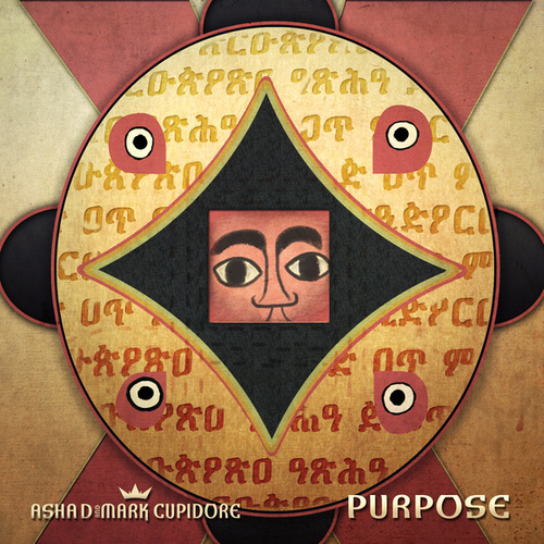 Purpose by Asha D